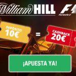 Cashback de 20€: Nueva promoción de Beruby