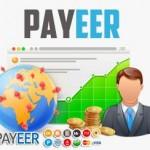 Payeer: Análisis de este procesador de pagos