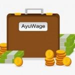 ¿Se pueden recibir varios pagos en AyuWage?