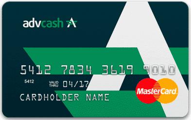 Tarjeta débito física de AdvCash