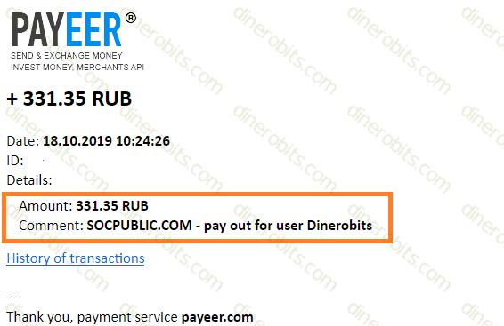 Pago de SocPublic por Payeer