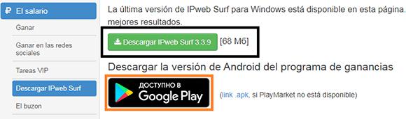 Descargar IPweb surf